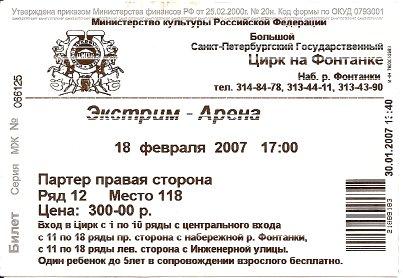 venäläinen kulttuuri Sastamala